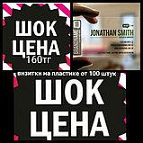 Визитки пластиковые, в Алматы, для компаний, фото 2