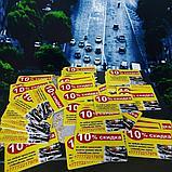 Визитки пластиковые в Алматы для компаний заказать, визитки пластиковые, фото 3