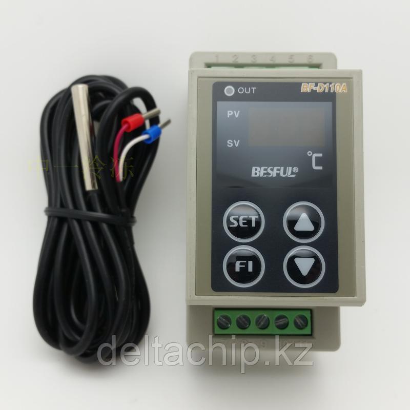 Терморегулятор  BF-D110A от -45 до +110С