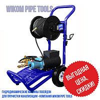 Мобильный аппарат для промывки канализации и мойки поверхностей Посейдон Е3-210-10
