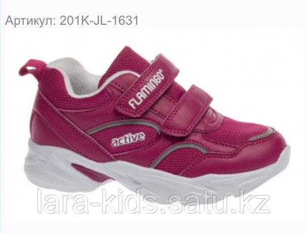 Кроссовки Flamingo для девочек