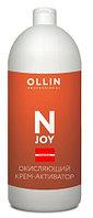 Окисляющий крем-активатор 1л 8% Ollin N-joy