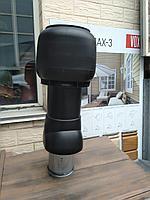 Выход вытяжки изолированный с колпаком Ø125/Ø160/500 мм Черный, фото 1