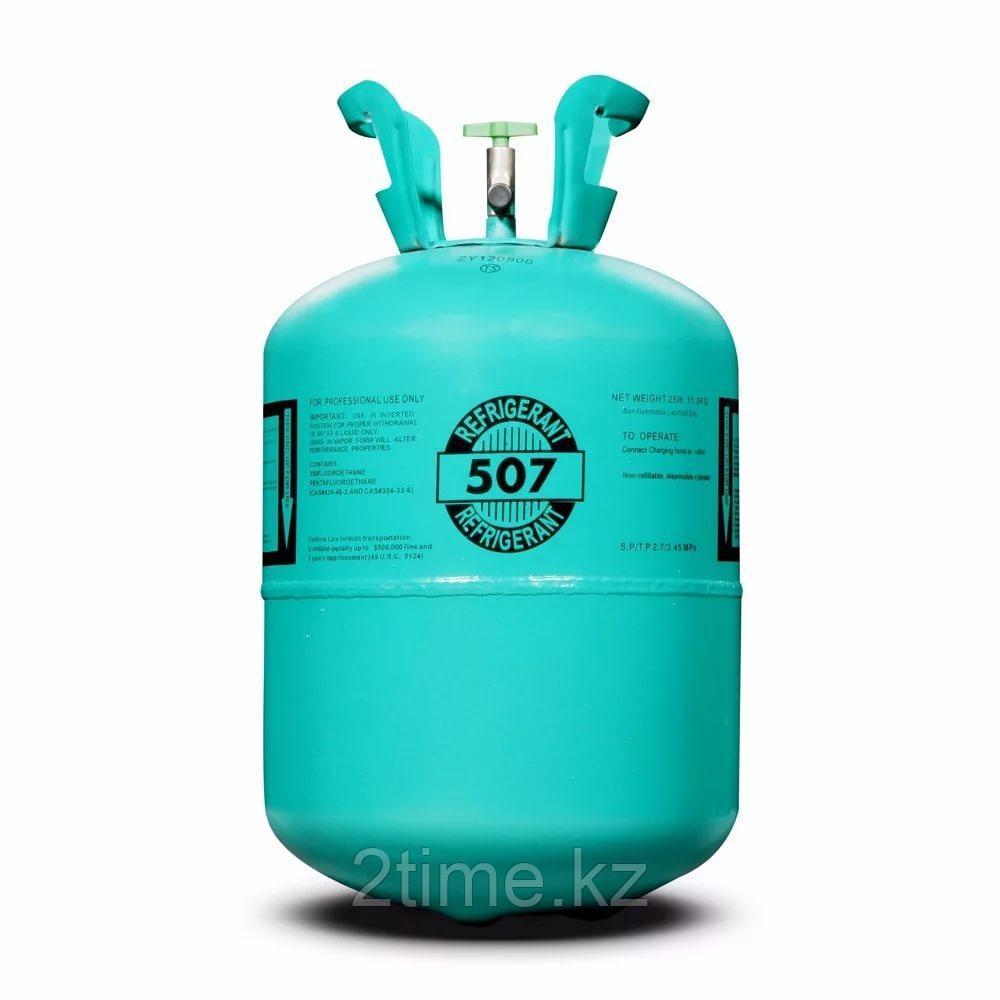Фреон GAS R 507