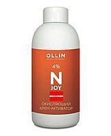 Окисляющий крем-активатор 100мл 4% Ollin N-joy