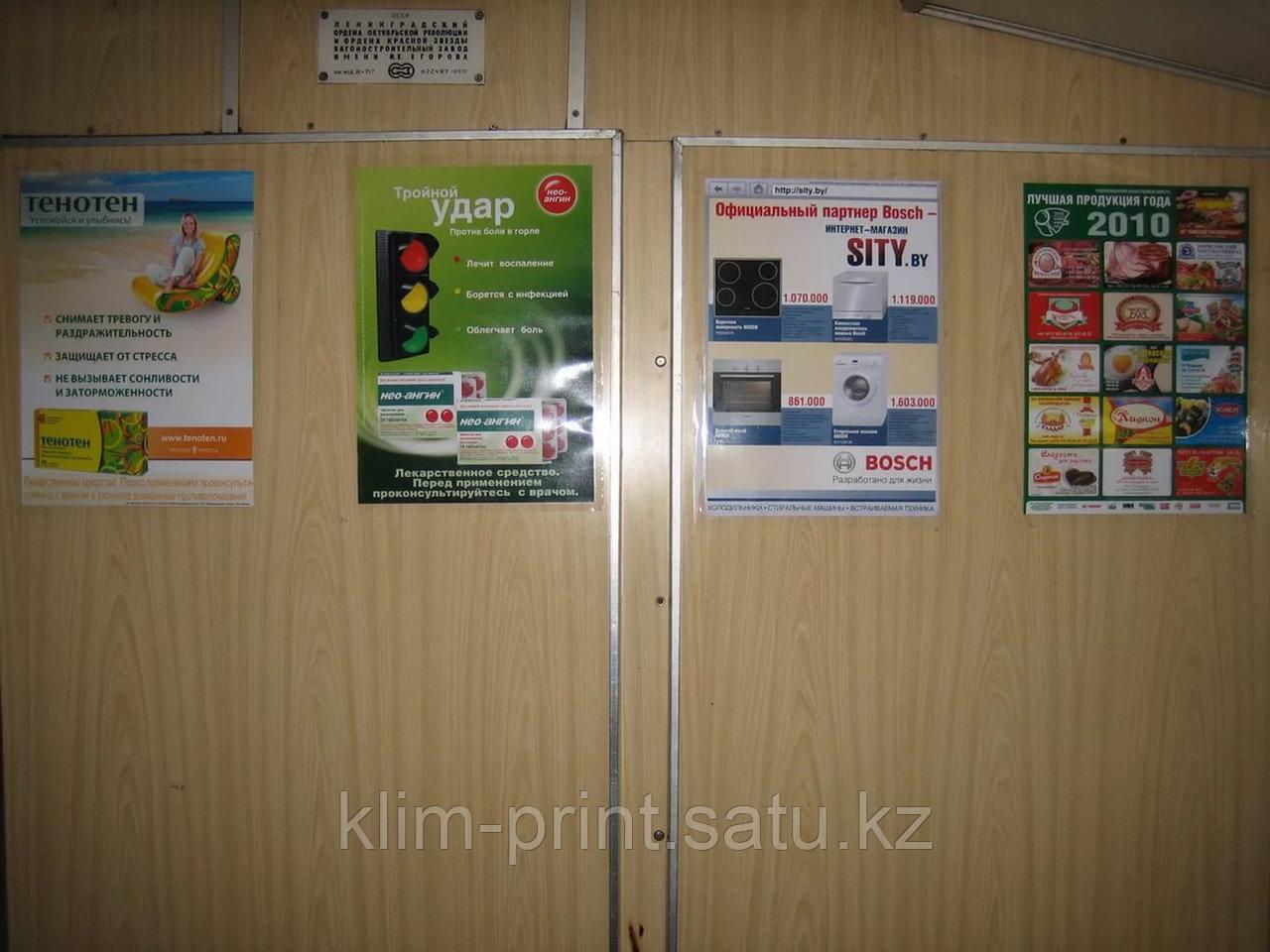 Постер а3 односторонний в Алматы,печать постеров в алматы