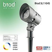 Светодиодный светильник 11Вт