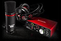 Focusrite Scarlett Solo Studio 3Gen комплект для студии