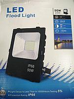 Интегрированный светодиодный прожектор - 50Вт - Зеленый