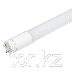 Лампа светодиодная T8 цоколь G13 стекло 18W 1200мм. LED