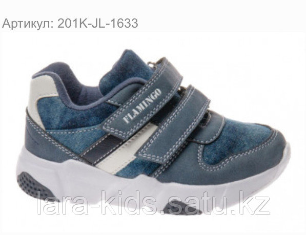 Кроссовки для мальчиков