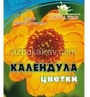 Календула, цветки 30 гр В НАЛИЧИИ В АЛМАТЫ