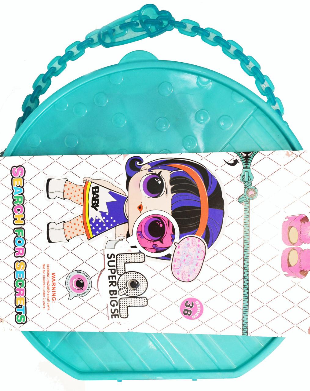 Большой шар сюрприз Big Lol Surprise кукла лол и аксессуары 45+ (series 38) в ассортименте - фото 2