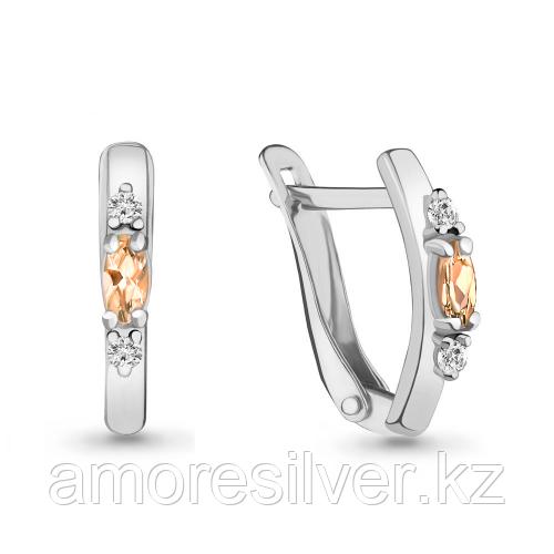 Серебряные серьги с фианитом    Aquamarine 46901Е.5