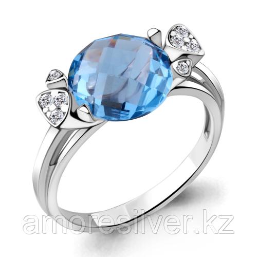 Кольцо из серебра с фианитом    Aquamarine 6925192А.5