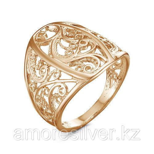 Кольцо из серебра    Красная Пресня 23011541