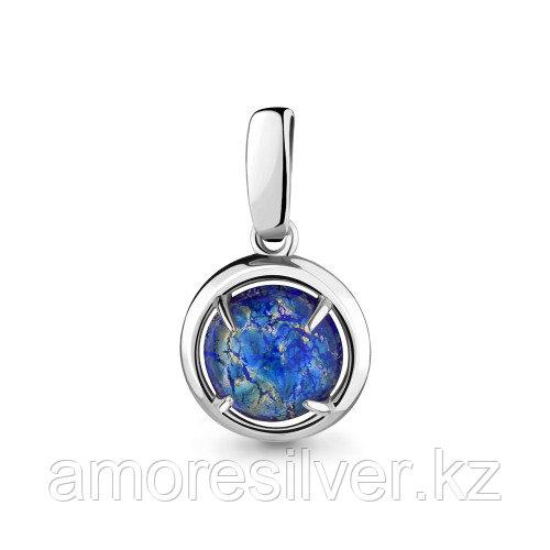 Серебряная подвеска с стеклом   Aquamarine 24191Н.5