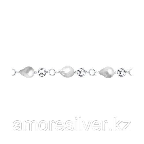 Браслет из серебра    SOKOLOV 92050117