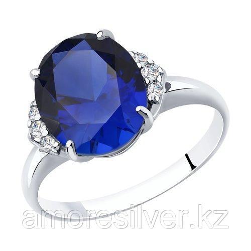 Кольцо из серебра с синим корунд (синт.) и фианитами  SOKOLOV 88010062