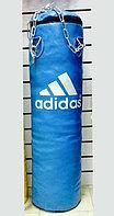 Боксерская груша Adidas кожа 100см