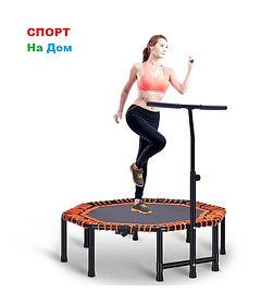 Спортивный батут для фитнеса до 100 кг