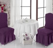 "Чехлы на стулья 1/2 ""BULSAN"""
