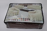 """Набор чехлов для дивана """"BULSAN"""" 3+1+1, жатка с юбкой, фото 4"""