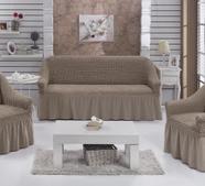 """Набор чехлов для дивана """"BULSAN"""" 3+1+1, жатка с юбкой, фото 6"""