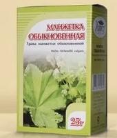 Манжетка, трава 25 гр В НАЛИЧИИ В АЛМАТЫ