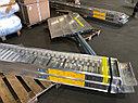 Производство 2300 кг сходни алюминиевые, фото 4