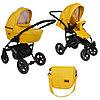 Детская коляска Pituso Confort 2 в 1 Желтый/Кожа Шафрановый