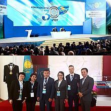 Организация конференций и форумов (подбор переводчиков, аренда оборудования)