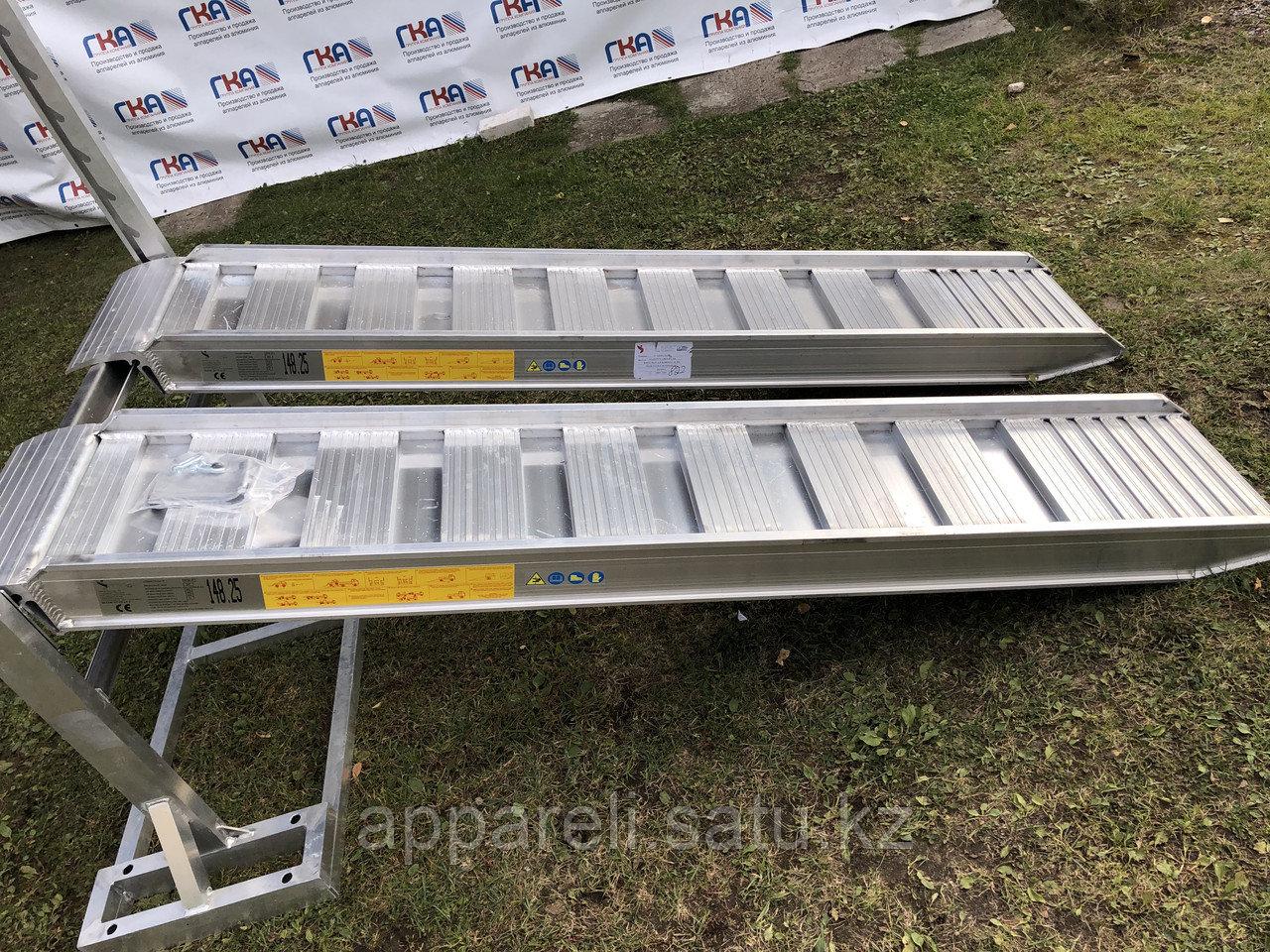 Производство 8850 кг сходни алюминиевые