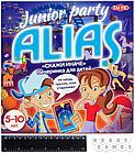 Настольная игра Alias. Вечеринка для детей, фото 5