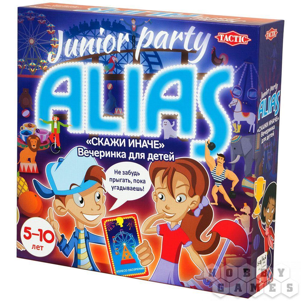 Настольная игра Alias. Вечеринка для детей