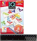 Настольная игра: IQ-Колечки, фото 2