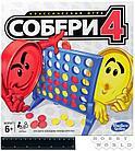 Настольная игра: Собери 4 (новое издание), фото 2