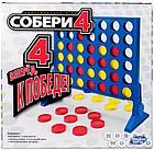 Настольная игра: Собери 4 (новое издание), фото 4