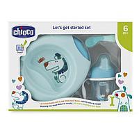 Набор детской посуды Chicco (тарелка, ложка, поильник) голубой