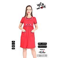Халат женский. Турецкая фирма Wild Love на замке красный и темно-синий рукав короткий. Весна - лето 2020г.