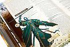 Книга Приключений Pathfinder Возвращение Рунных Властителей, фото 6