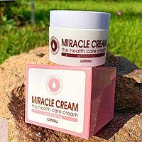 Крем для лица отбеливающий Cellio GIINSU Health Care Cream Miracle