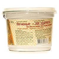 """МакМастер Печенье """"Звездочки"""" с луком и картофельным пюре 50 гр"""