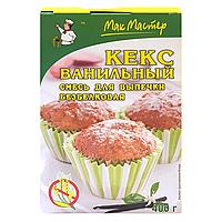 """МакМастер Кекс """"Ванильный"""" безбелковая смесь для выпечки 400 гр"""