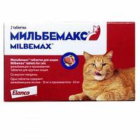 МИЛЬБЕМАКС, антигельминтик для взрослых кошек, уп.2 табл.