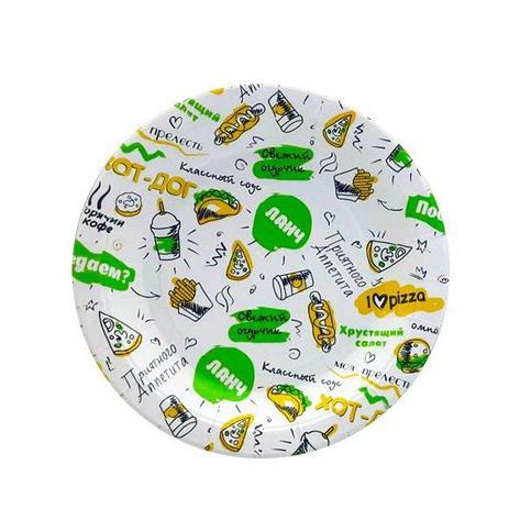 "Тарелка d 225мм, 280г/м2, с рисунком ""Food корт"", 500 шт, фото 2"