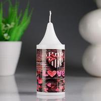 Свеча- цилиндр 'Love' белая, с декором, 4x10 см