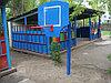 Стойка баскетбольная СО 2.70.02, фото 7