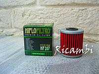 Масляный фильтры Hiflo HF207 для Suzuki enduro RM-Z450, RM-Z250