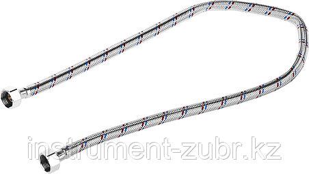 """Подводка гибкая ЗУБР для воды, оплетка из нержавеющей стали, г/г 1/2"""" - 0,8м, фото 2"""